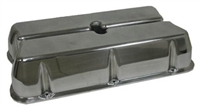 Polished Aluminum short Valve Cover smooth