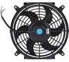 "10 "" inch HIGH PERFORMANCE ELECTRIC RADIATOR COOLING FAN curved BLADE"